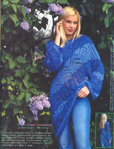 açık koyu mavi renkli delikli çapraz bayan tunik