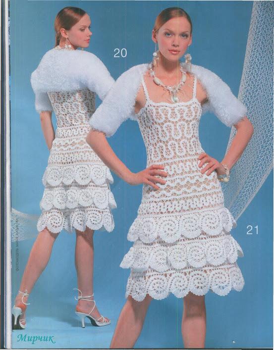 beyaz dantel kısa elbise modeli
