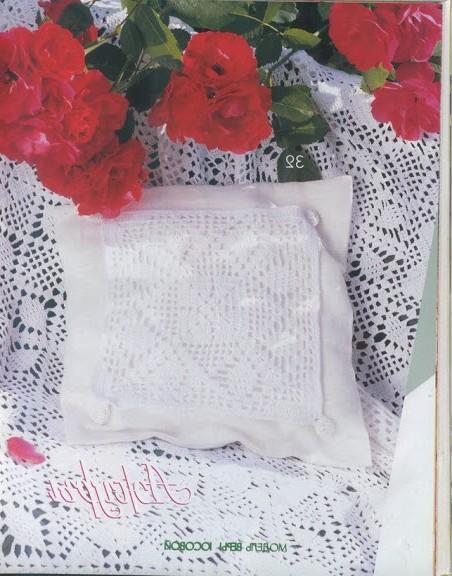 dantel yastık modeli