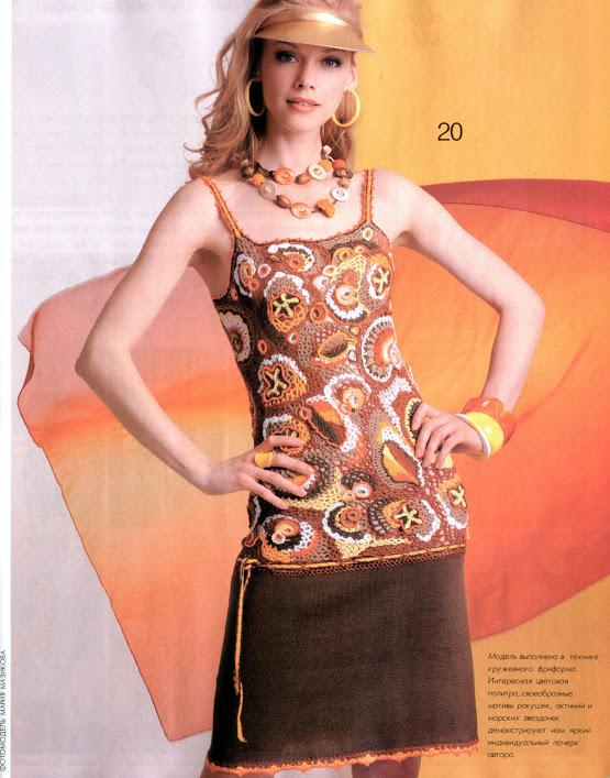 dar etekli renkli örgü bayan elbise modelleri