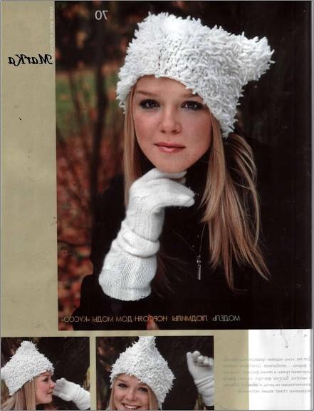 eldiven şapka takımı