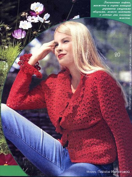 kırmızı renkli yakalı şık örgü bayan hırka modeli