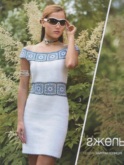 kayık yakalı beyiz renkli şık elbise modeli