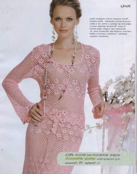 pembe renkli dantel bayan bluz modelleri