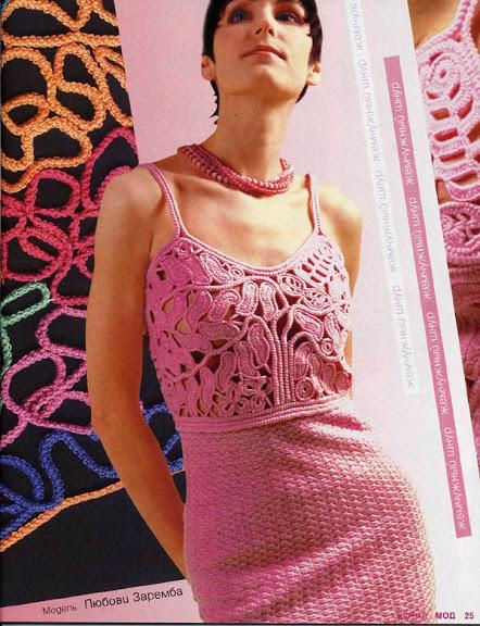 pembe renkli ip askılı örgü elbise