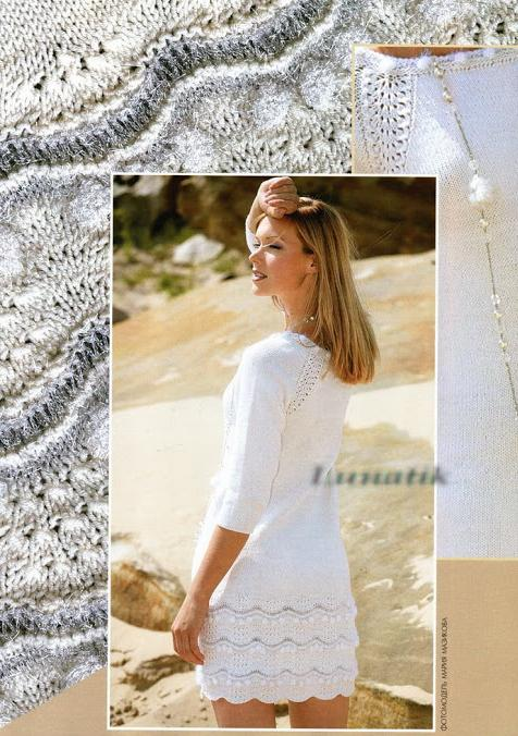 ponpon süslemeli beyaz renkli elbise modeli