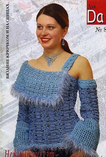 sakallı simli ip ile örülmüş tek omuz askılı kazak modeli