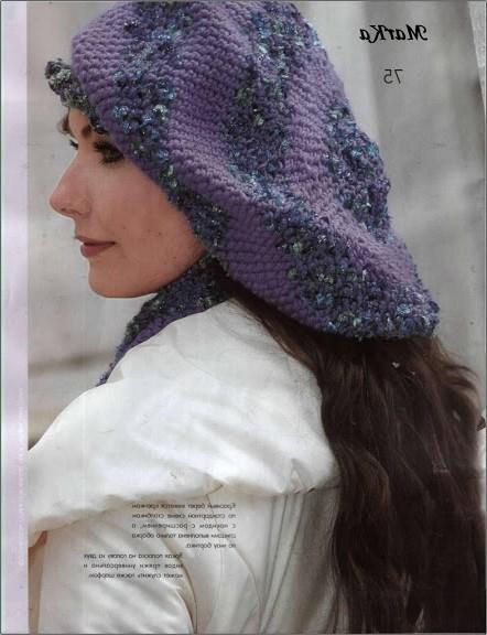 sarkık şapka modeli