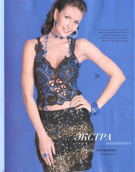 siyah renkli göğüs dekolteli yazlık bluz modeli