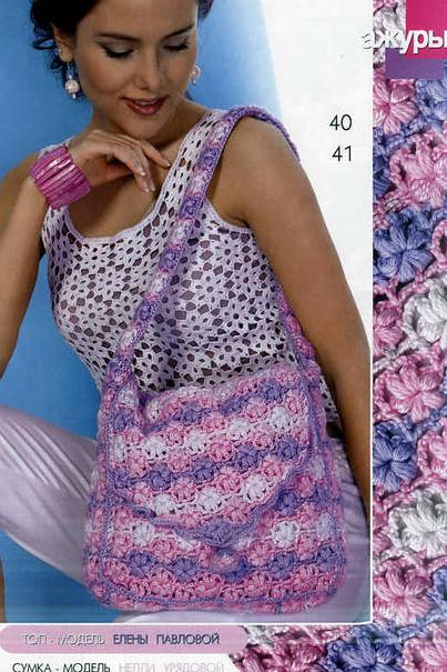 tığ ile örülen renkli çanta modeli