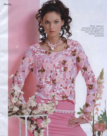 yaprak motifli bayan örgü bluz modeli