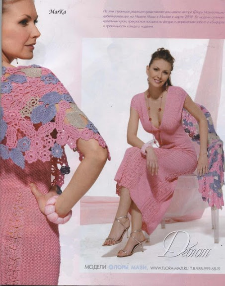 yeni sezon örgü bayan elbise modeli