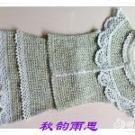 örgü dantel işlemeli bluz ve etek modeli