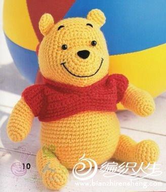 örgü oyuncak ayı winnie pooh