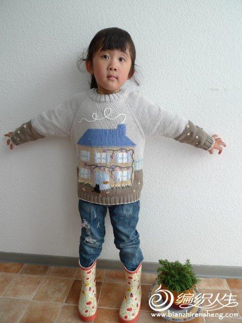 üzeri işlemeli örgü çocuk kazak modelleri