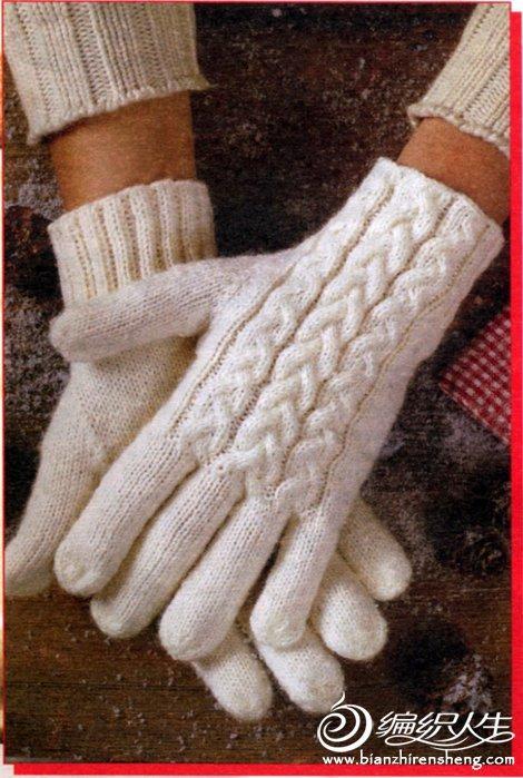 beyaz renkli örgü eldiven modeli