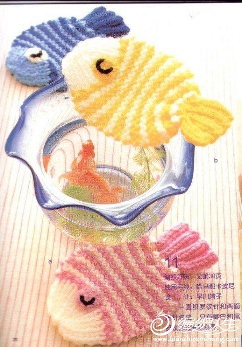 dekoratif örgü süs balık modelleri