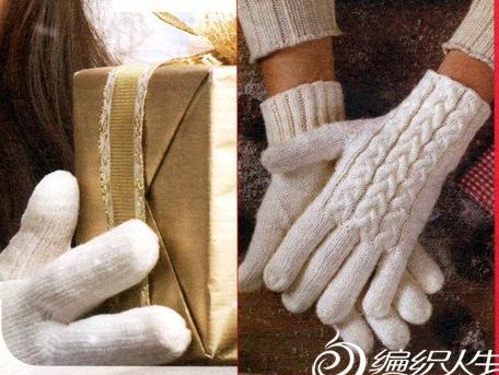 desenli beyaz renkli bayan örgü eldiven modeli