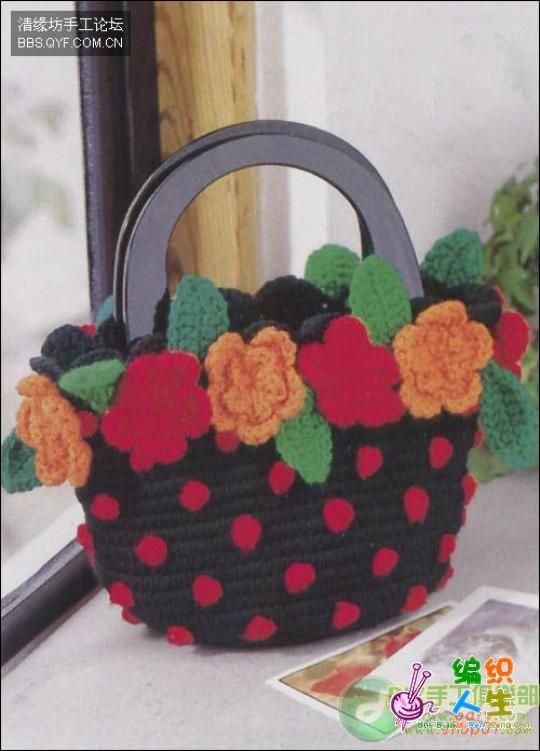 hazır kulplu renkli örgü çanta modeli