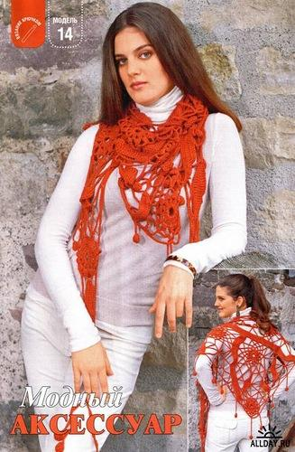 kırmızı çiçek desenli örgü fular modeli