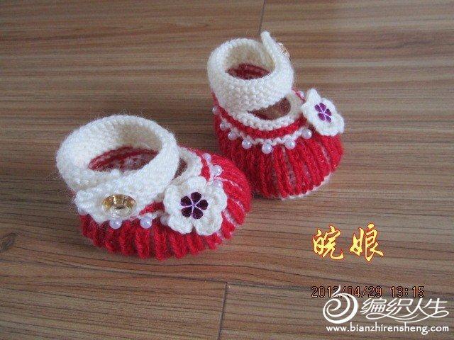 kız bebekler için kırmızı çiçek işlemeli patik modeli
