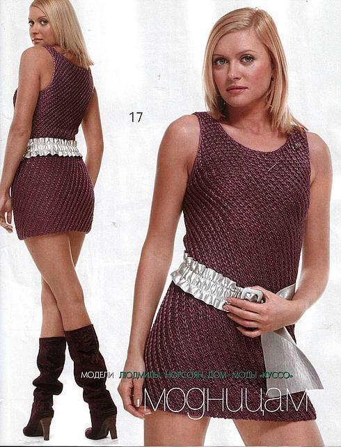 kolsuz yeni mini etekli örgü elbise modeli