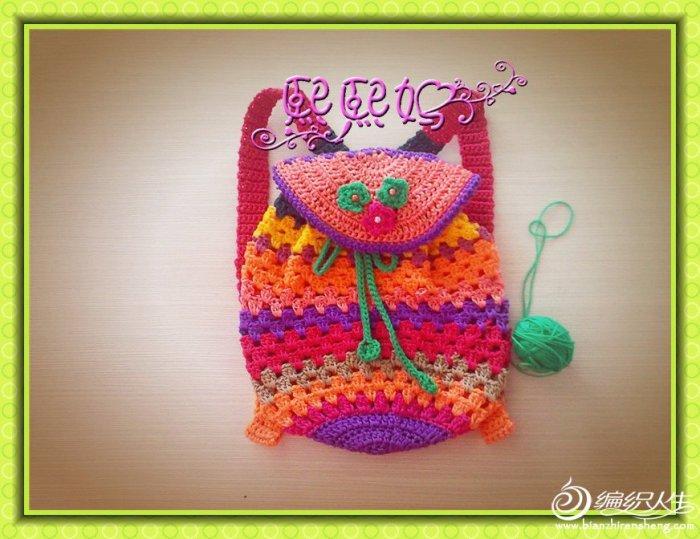 renkli kapaklı örgü sırt çantası modelleri
