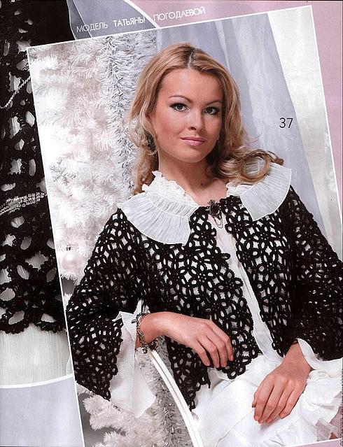 siyah renkli dantel hırka modeli
