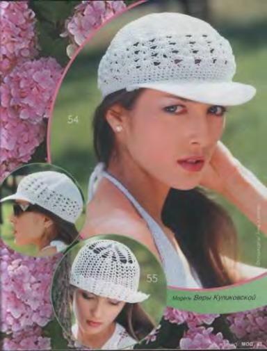 tığ ile örülen güneşlikli şapka modelleri