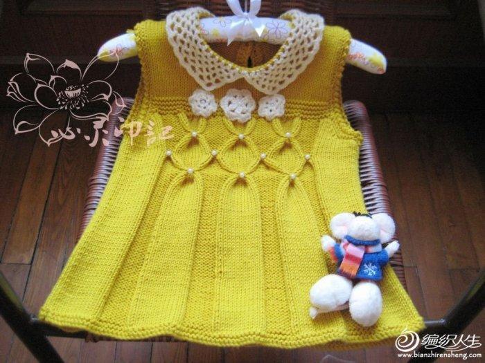 yakası dantel çiçek işlemeli sarı renkli elbise modelleri