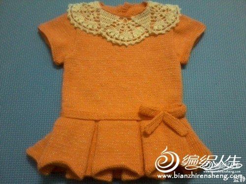 yakası dantel pileli elbise modeli