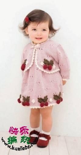 çilek işlemeli örgü elbise ve bolero modeli