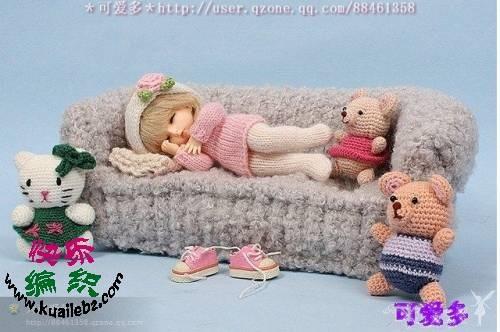 örgü oyuncak ve koltuk modelleri