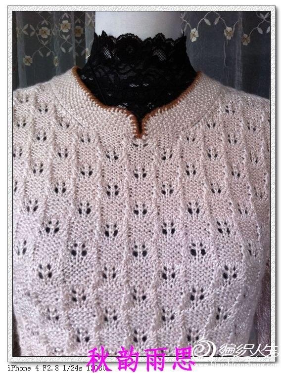 üç düğmeli acur desenli kışlık örgü elbise modeli örülüşü 11