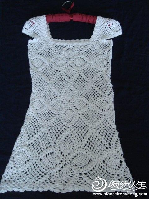 beyaz renkli dantel çiçek modelli örgü elbise