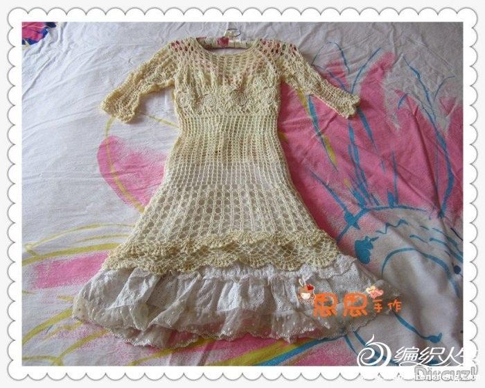 beyaz renkli desenli mini örgü bayan elbise modelleri