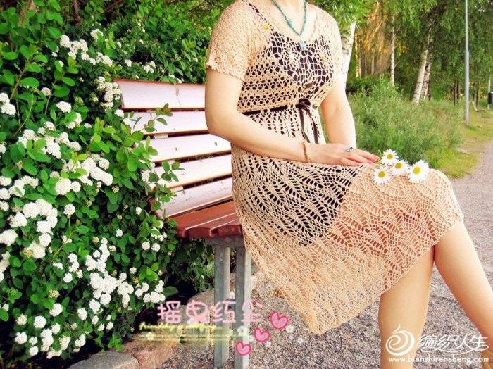 boncuk işlemeli yarım kollu file desenli örgü elbise modeli