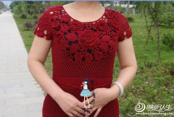 dantel file desenli kırmızı renkli elbise yaka modeli