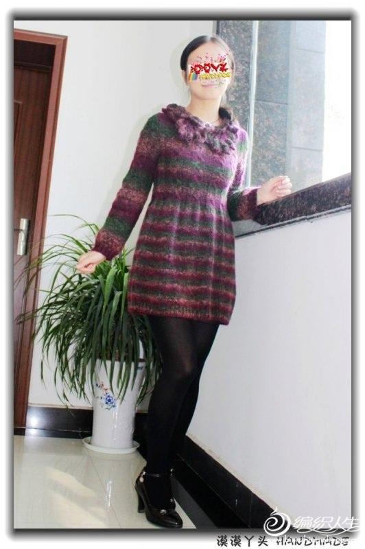 desenli şal yaka ebruli mini örgü elbise modeli