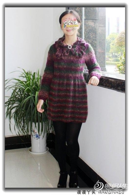 desenli şal yaka mini örgü elbise tasarımı
