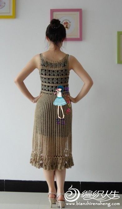 etekleri file desenli kolsuz örgü elbise modelleri