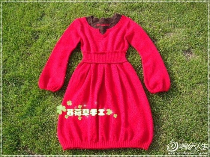 etekleri torba şekilli kırmızı renkli kalın kemerli örgü elbise modeli