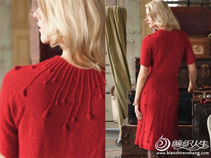 kırmızı renkli kabartma çizgi desenli örgü elbise modelleri