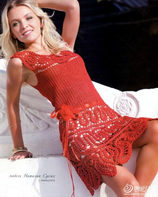 kırmızı renkli kalın askılı dantel elbise modeli