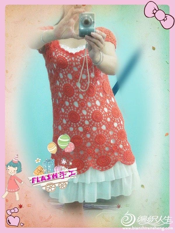 kırmızı renkli yuvarlak motfili dantel elbise