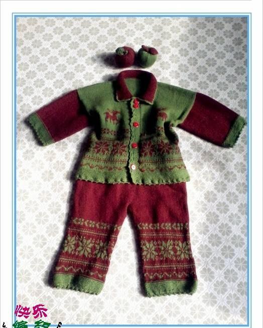 kilim desenli örgü bebek hırka ve pantolon modeli