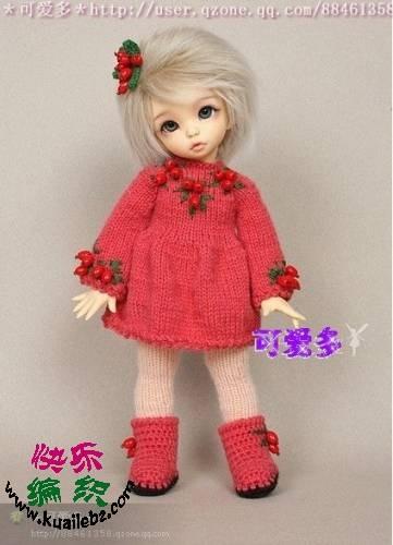 meyve süslemeli oyuncak bebek elbise modeli