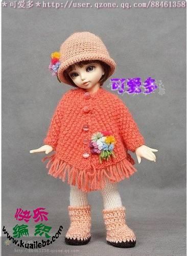 oyuncak bebek örgü panço modeli