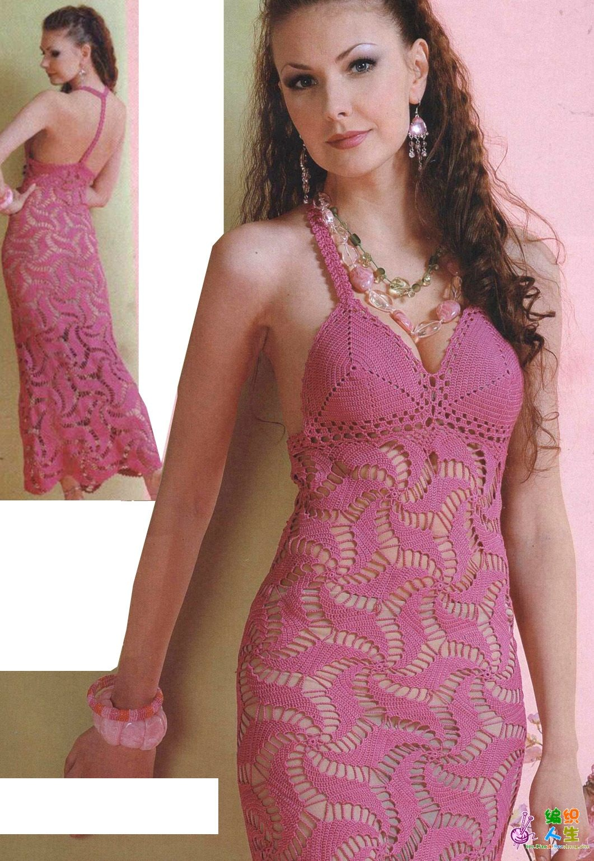 rüzgar gülü desenli sırt dekolteli elbise modeli