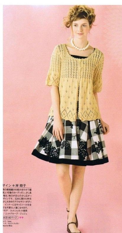 vizon renkli tunik hırka elbise modeli